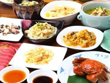 (中文) 上海蟹套餐(含上海蟹)198元