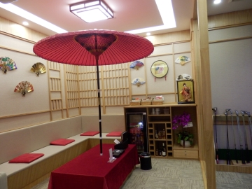 VIP個室(日式风格)