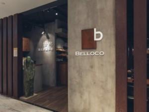 BELLOCO【ベロッコ】(古北高島屋店)