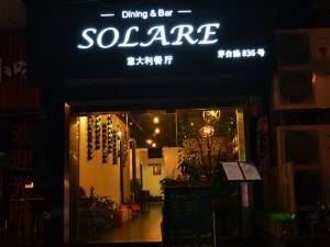 SOLARE【ソラーレ】
