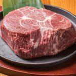 Beefman【ビーフマン】3号(仙霞店)