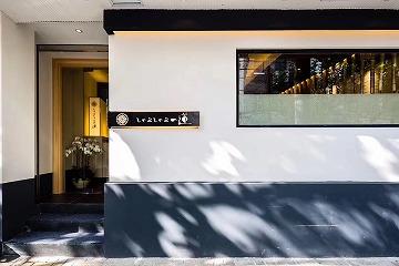 (日本語) お店入り口