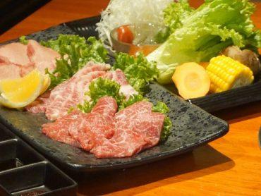 (日本語) 焼肉!