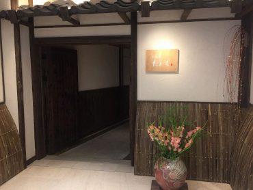 (日本語) 店入口