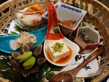 (日本語) お料理