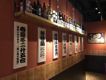 (日本語) 店内の様子