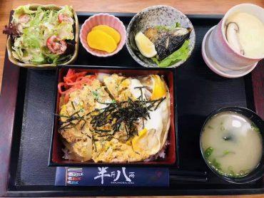 (日本語) 定食