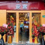 AN-NGON【アンゴン】東南アジア料理