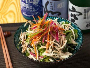 (日本語) サラダ