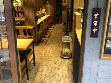 (日本語) 入口風景