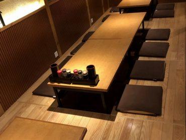 (日本語) 半個室A