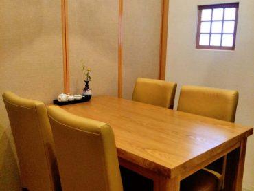 (日本語) 和式テーブル席