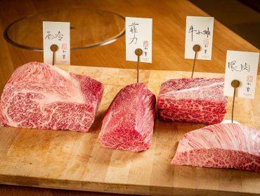(日本語) 和牛各種