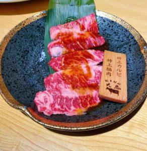 大志 大阪 焼肉(龍柏新村店)